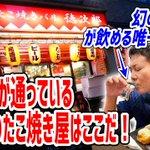 makoto_ishiwakiのサムネイル画像