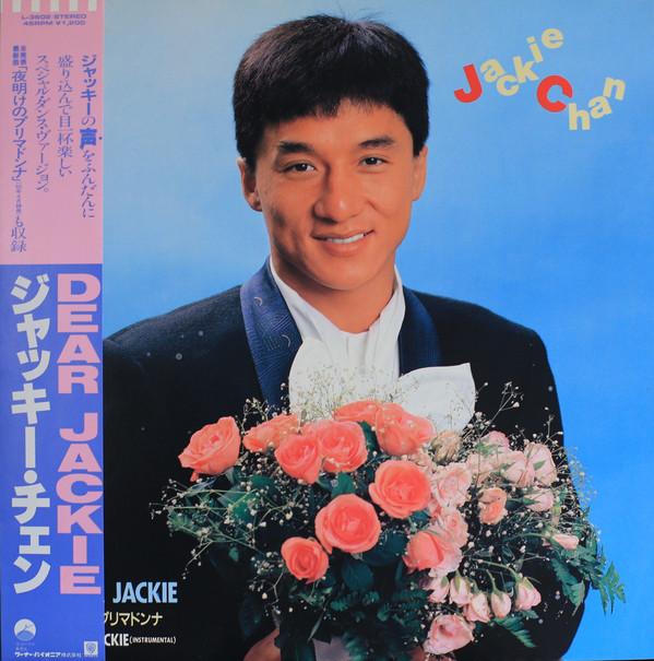 Happy Birthday Jackie Chan!