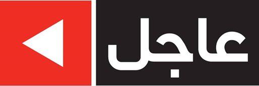 عاجل الملك يتلقى اتصالا هاتفيا من الرئيس التونسي قيس سعيّد الغد الأردن تونس