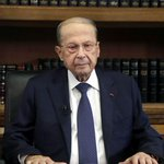 Image for the Tweet beginning: Lebanon's President Aoun holds central