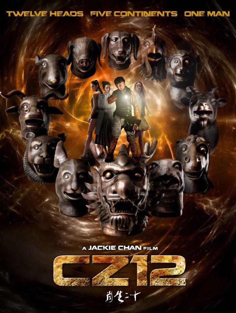 Happy Birthday Mr Jackie Chan !!! Chinese Zodiac CZ12.