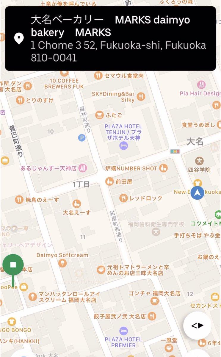 ウーバー イーツ 福岡