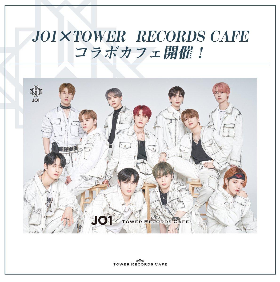 【#JO1×TOWER RECORDS CAFE】  JAMの皆さま、大変お待たせいたしました!メインビジュアル・メニュー・特典・グッズなどの全貌を公開✨ JO1コラボカフェ特設ページよりご確認ください⭐️  詳細⏩ tower.jp/jo1cafe2  #CHALLENGER #Born_To_Be_Wild