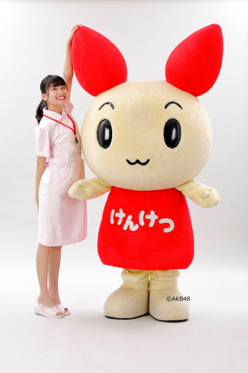 RT @nagano_bc_jrc: 献血よろしくお願いしますっ!!  #長野献血ルーム #献血推進ガール #AKB48 #Team8 #髙橋彩香...