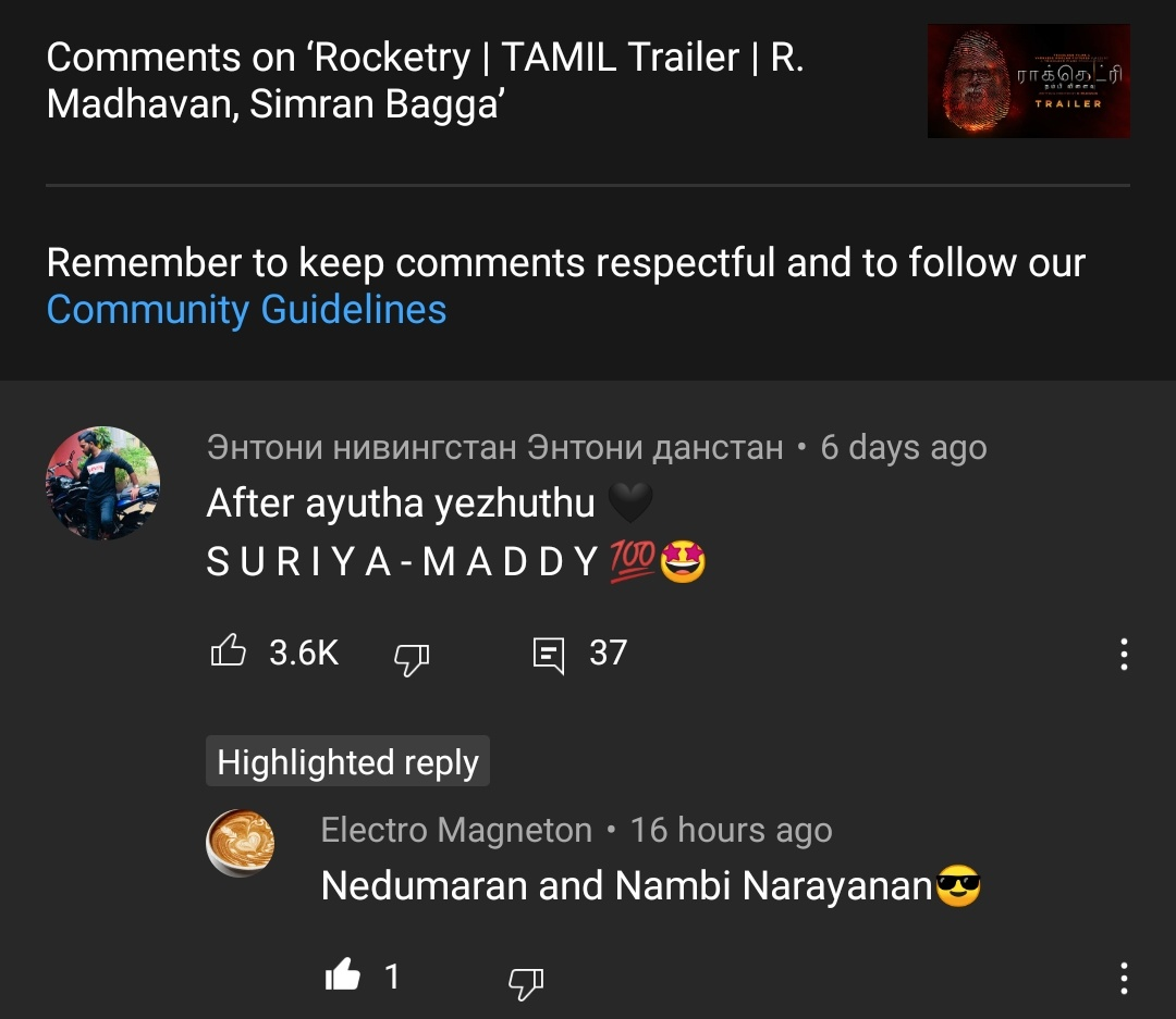 my #youtube cmt Got 3.6K likes for the first time in 😳 #RocketryTheNambiEffect craze level 😍🤩  @ActorMadhavan - @Suriya_offl Best wishes and see you legends on big screens soon🙏🏻❤️😇  #NambiNarayanan #Rocketry #RocketryTheFilm #rocketrytrailer