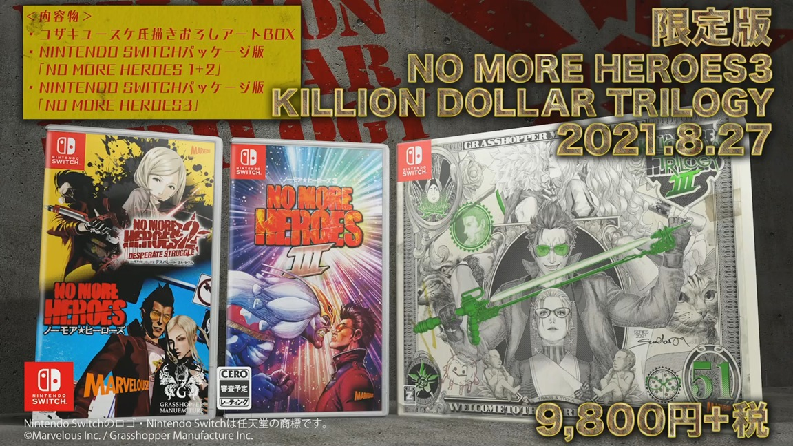 No More Heroes Killion Dollar Trilogy Edition