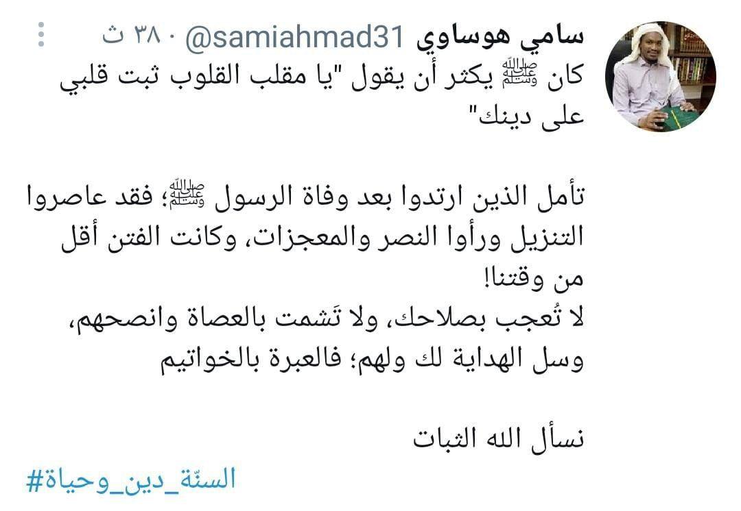 رد: أبوشارع ، يوجه كلمة لكل منتقديه