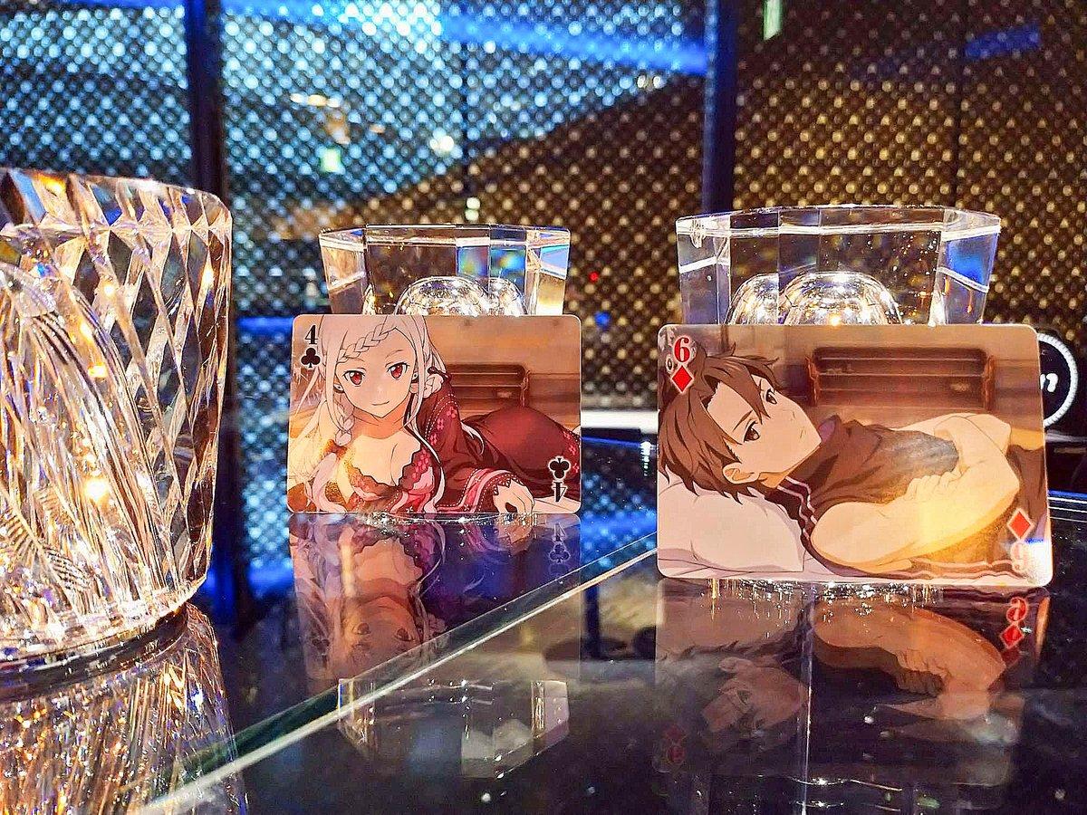 新メニューのエイジ楽しみすぎる そして、カフェ行きたーーーい!!!! いつになったら落ち着くのさぁ(。´Д⊂) #SAO  #SAOcafe  #エイジ