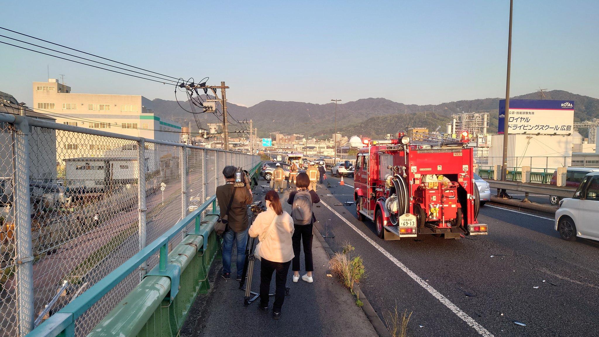 国道2号線の新広島バイパスの事故現場の画像