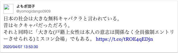 フェミ 松 速報 フェミ松速報! - newsnow-2ch.com