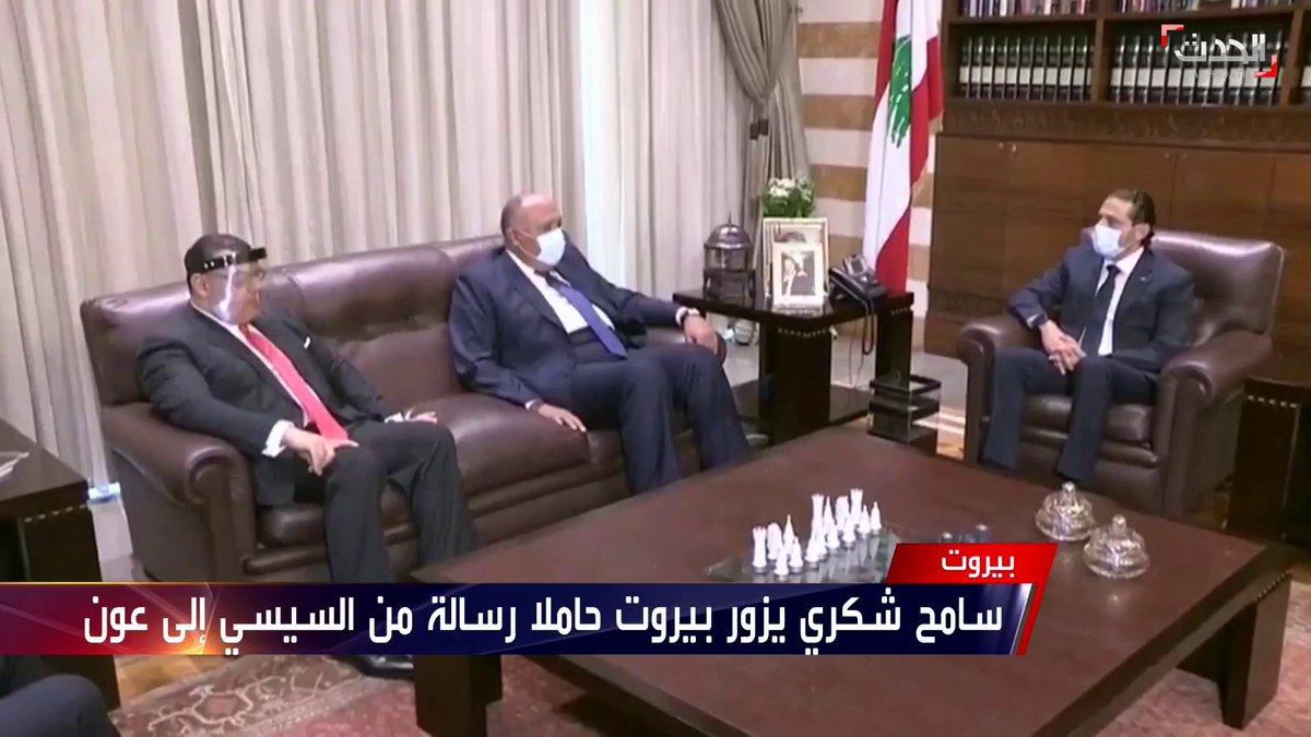 وزير الخارجية المصري يزور بيروت حاملًا رسالة من السيسي إلى عون .. ما مفادها ؟