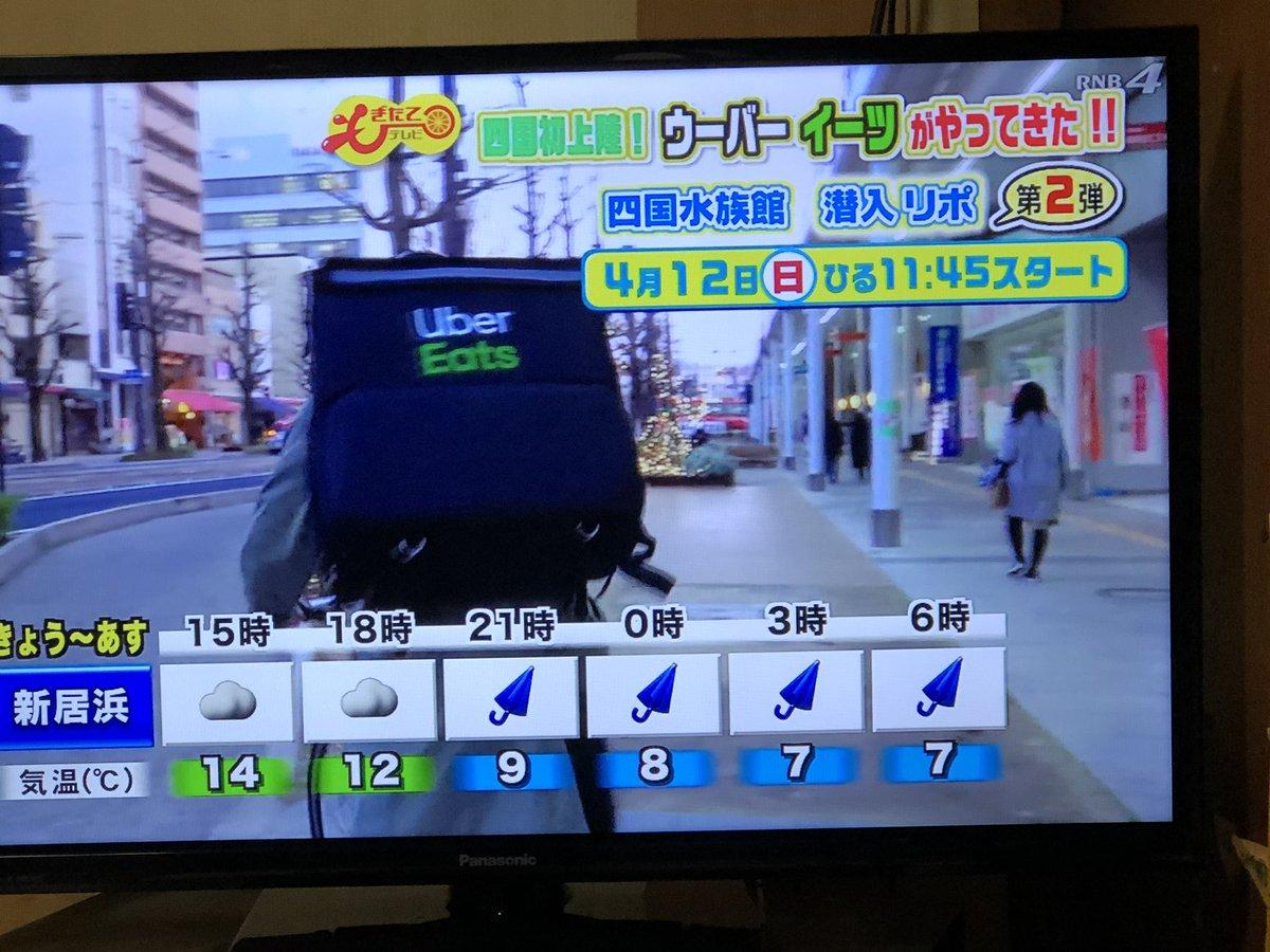 ビジネスホテルみたいなネットカフェ!「快活CLUB」は旅行オタクの強い味方!