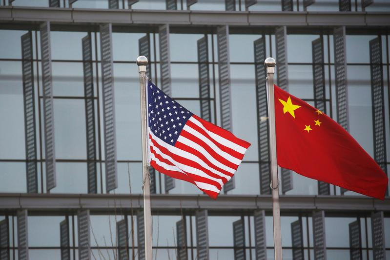 US Senate panel to consider major China competition bill on April 14: source Photo