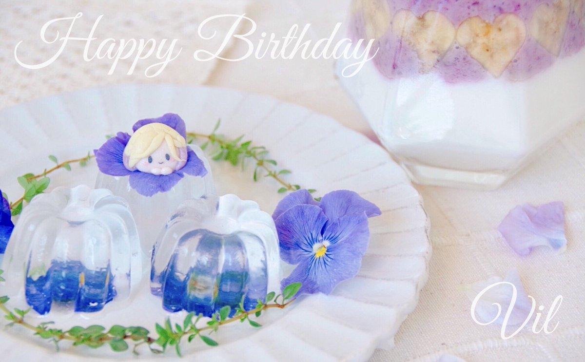 RT @8mu_8mu_: お誕生日おめでとうございます👑✨ #ヴィル・シェーンハイト誕生祭2021 https://t.co/qp0sLfntu1