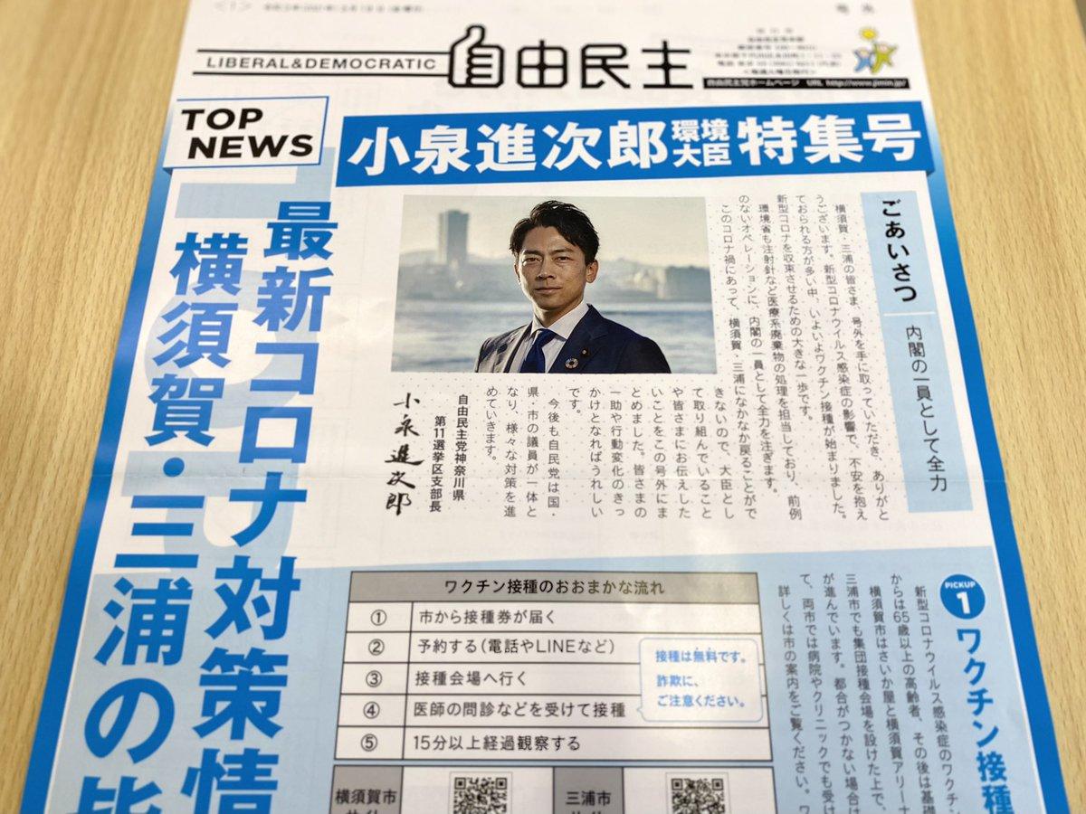 市 者 三浦 数 感染 コロナ 新型コロナウイルス感染症の市内感染者発生の状況について 西東京市Web