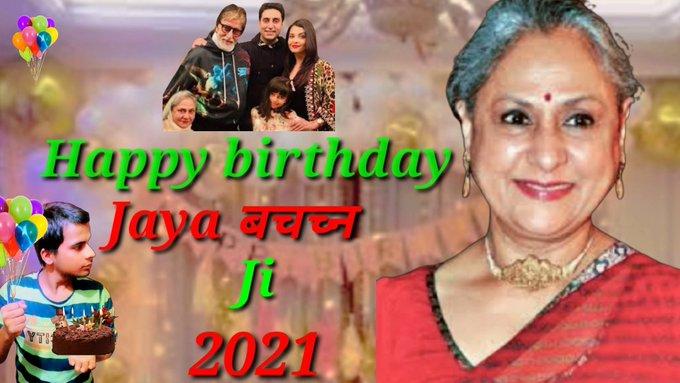 Happy birthday jaya Bachchan ji 2021
