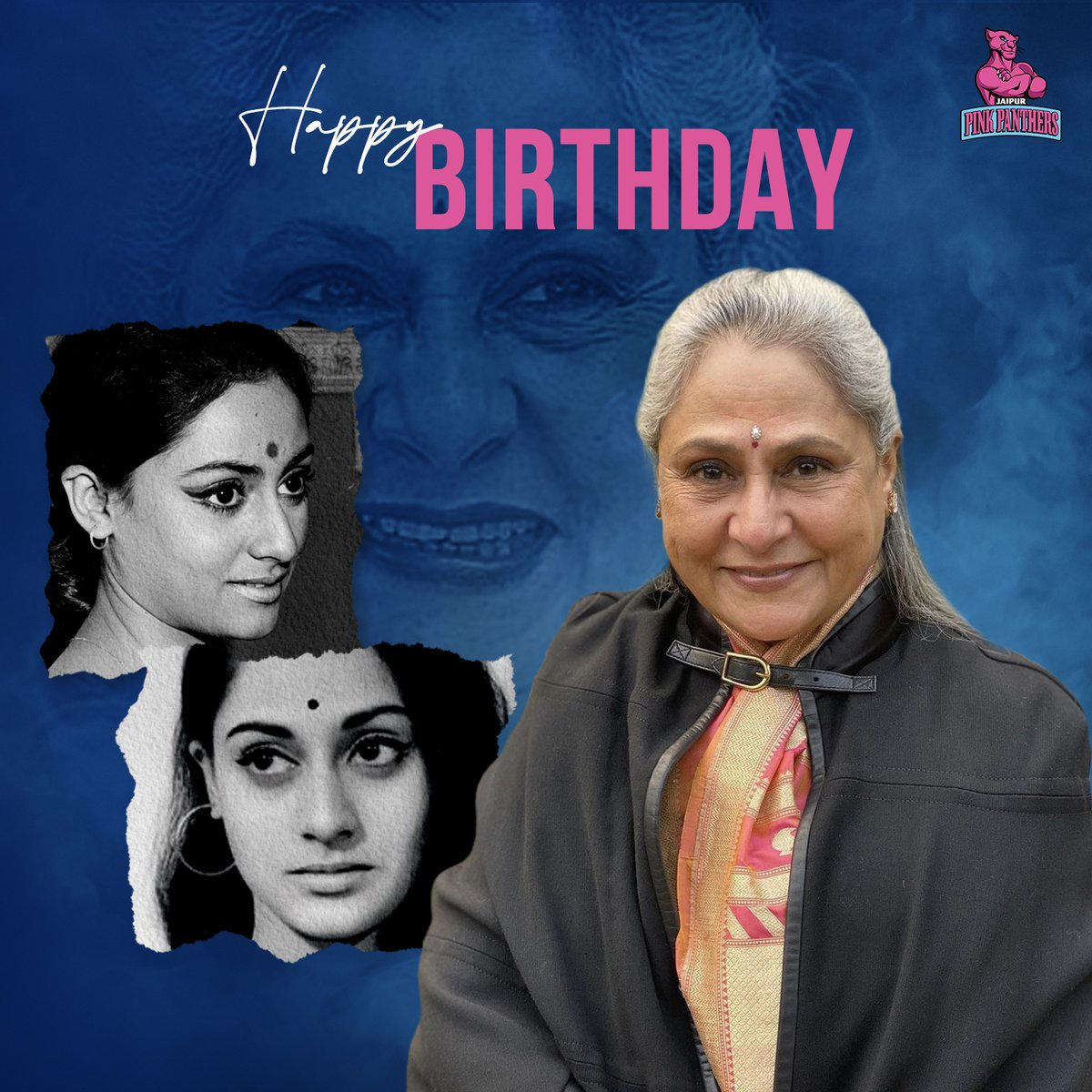 Happy birthday to the wonder woman who means so many different things to our nation. Wishing you a day full of laughter, happiness, and a year that brings you much love, Jaya Bachchan ji! 🎂🙌🏻🎉  #HappyBirthday #PantherSquad #JaiHanuman #TopCats #JaipurPinkPanthers #JPP #Jaipur