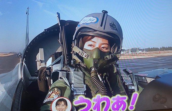 ぴったんこカン・カンで『戦闘機』が話題に!(2ページ目) - トレンドアットTV