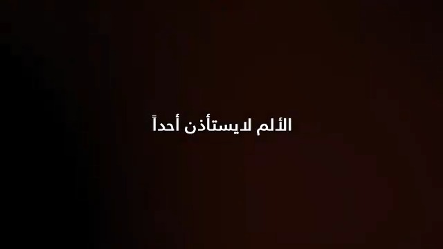 Image for the Tweet beginning: قوافل صحيَّة ومشاريع طبيَّة متواصلة،