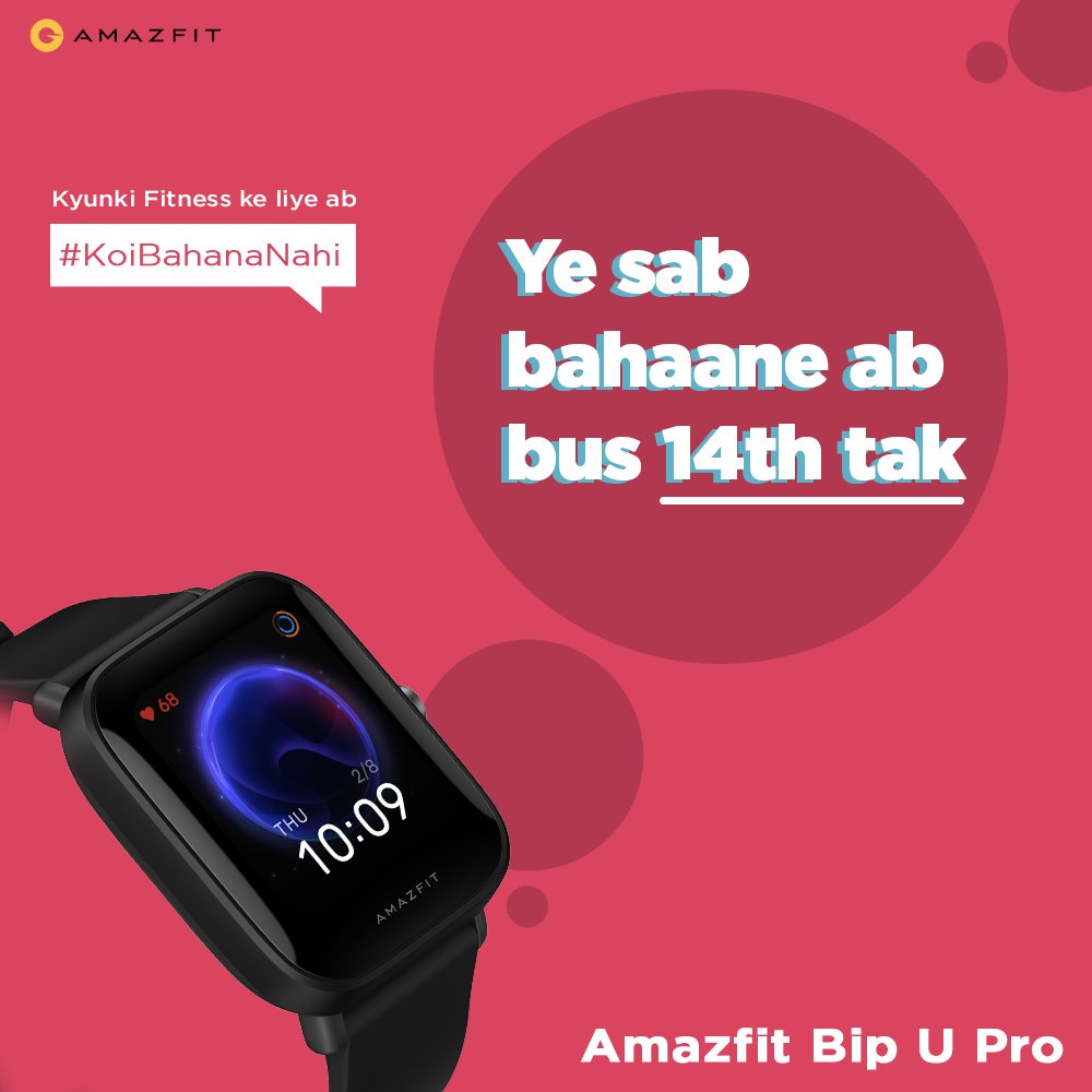 Jab in-built GPS & in-built Alexa jaise features ho toh phir bahana kaisa?  #AmazfitBipUPro aa rahi hai 14th April ko only for INR 4,999 taaki saare fitness goals ho ab poore! Kyunki Fitness ke liye ab #KoiBahanaNahi  Get Notified: https://t.co/ubirLnt3EB https://t.co/P4bn4GCJW6 https://t.co/HOEb4TVm9z