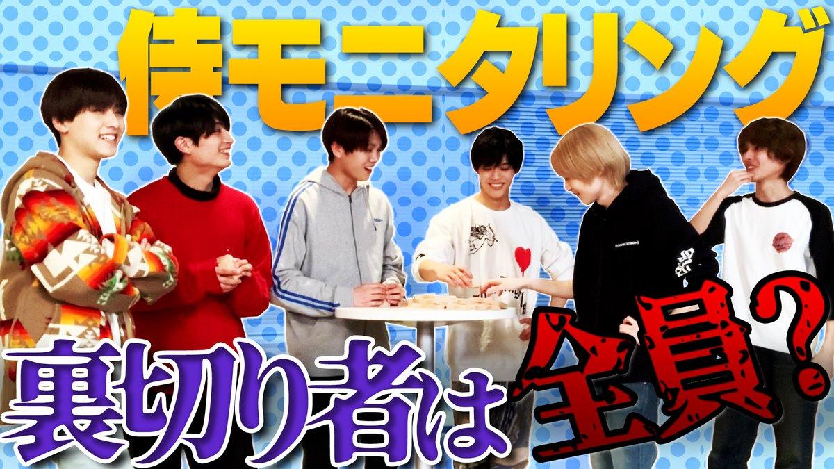 Jr チャンネル ジャニーズ ジャニーズ私服おしゃれランキング15選