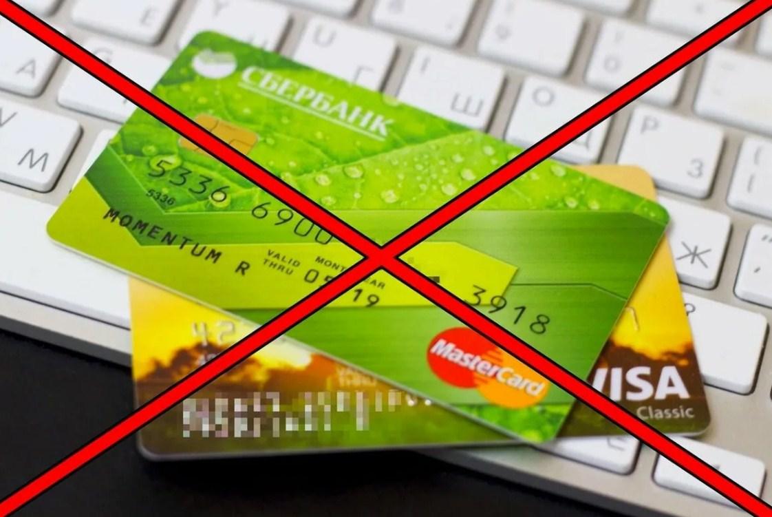 займ на счет банковской карты
