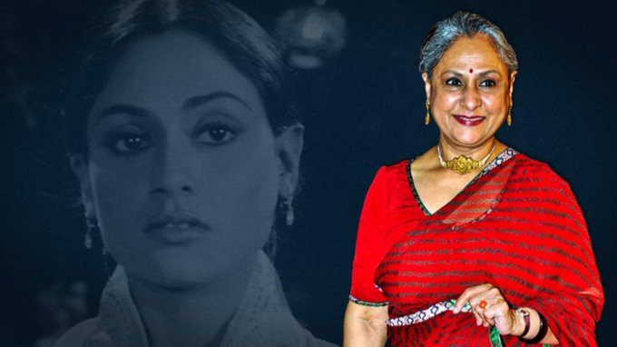India- Happy Birthday Jaya Bachchan: Some interesting facts about Bollywood\s \Guddi\