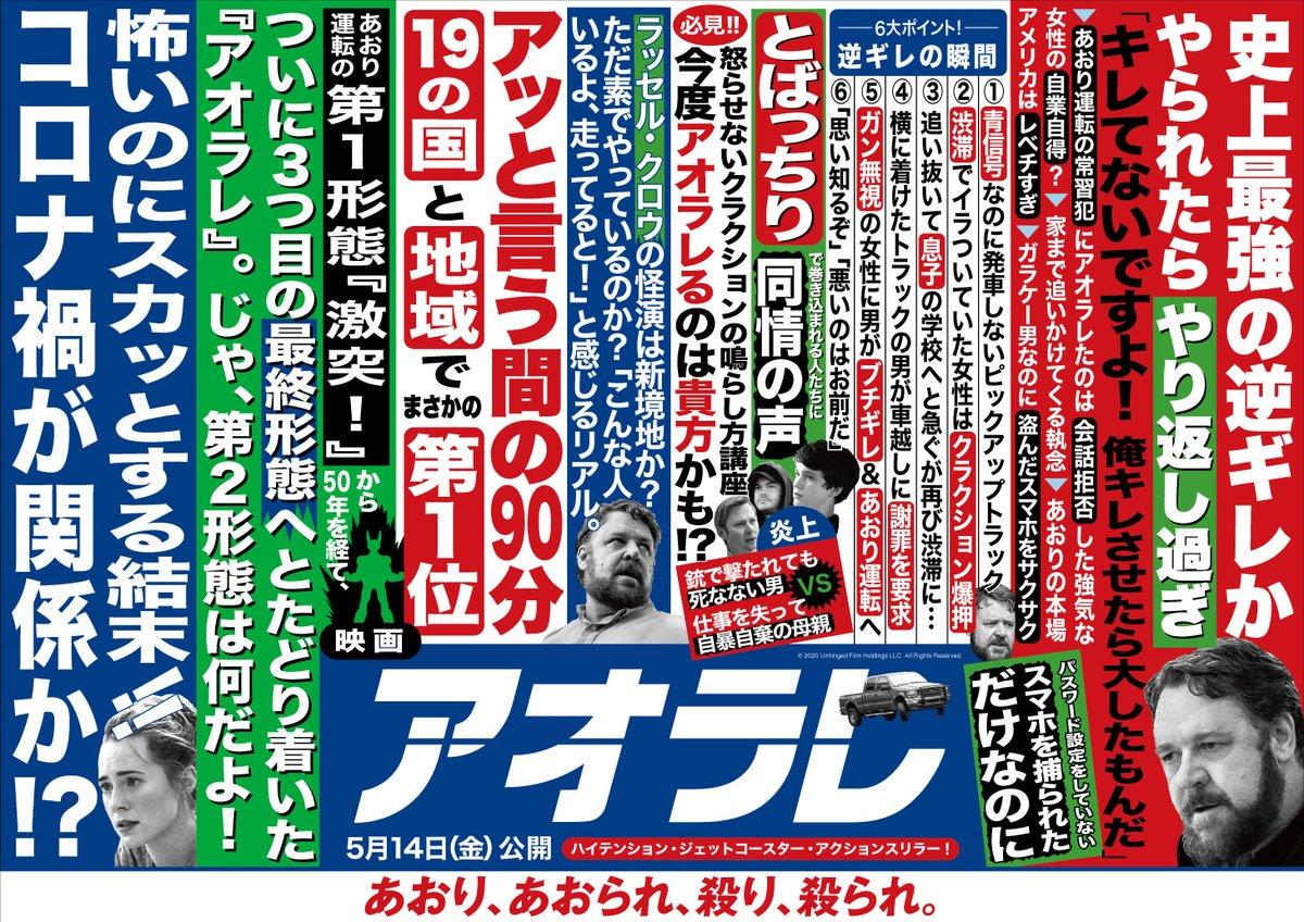 KADOKAWA映画公式 (@kadokawaeiga)   Twitter