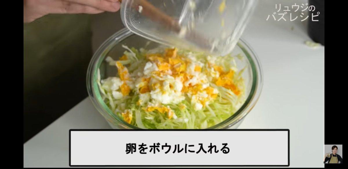 これならいくらでもキャベツが食べられちゃう?!簡単&お手軽なキャベツレシピ!