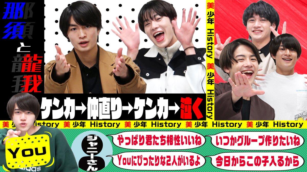 Jr チャンネル ジャニーズ 【随時更新】ジャニーズJr.チャンネル ヘッダー
