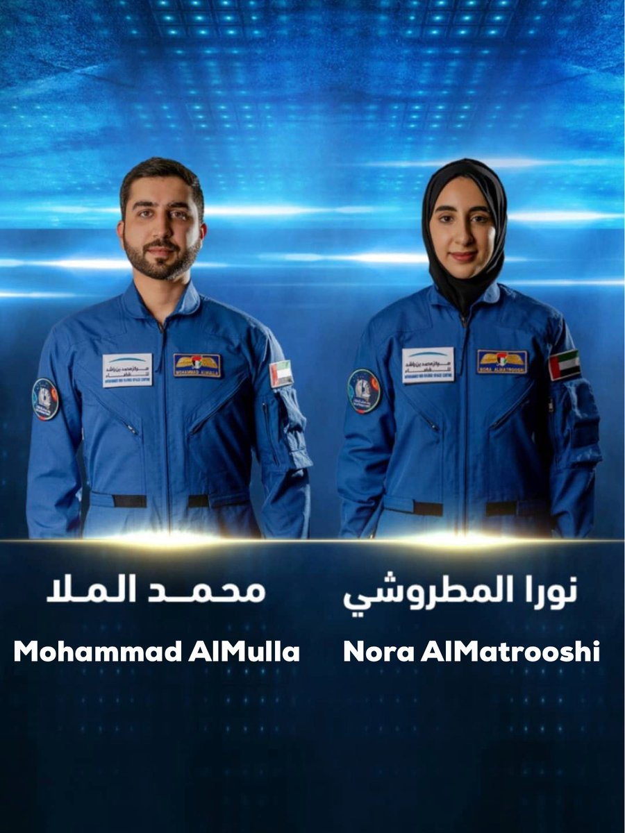 Arab world's first female astronaut relishing 'life-changing opportunity'
