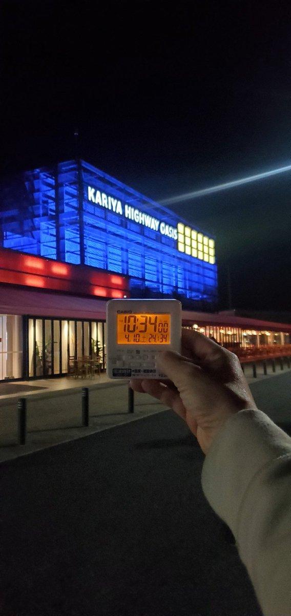 test ツイッターメディア - 実家についた。 約3年ぶりに伊勢湾フェリー乗って蔵王山からの景色を見て良かった(^^) 特に大阪の複数のセフレ達♥️は、いいよ。 いっぱい大阪のセフレ達♥️と仲良くなりたい! 一緒に友達と風俗に行きたいわー 俺より友達の方が行っとるからね! あべのハルカス 新世界 渋谷センター街 名古屋テレビ塔 https://t.co/Nx9V9icPQD