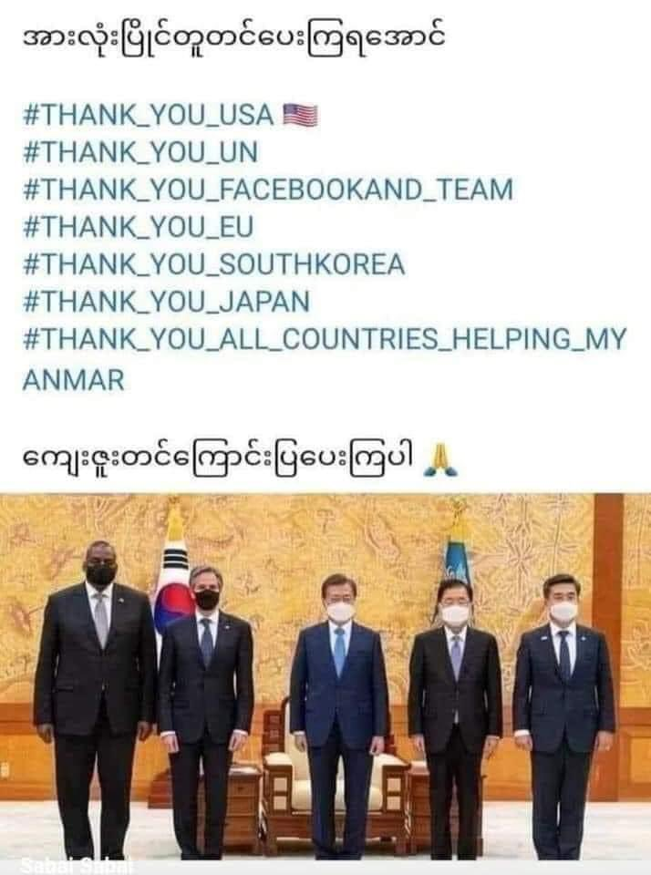 Thank you all from bottom of my heart. #WhatsHappeningInMyanmar #SaveMyanmar #RejectMyanmarMilitaryCoup #FreeAungSanSuuKyiandDetainees https://t.co/EJE4DVWaGk