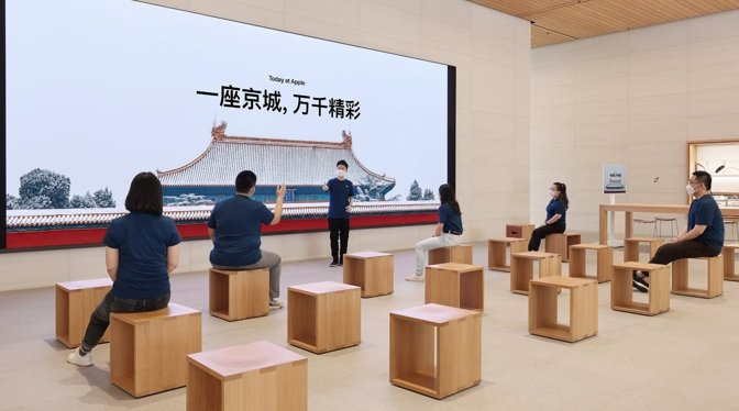 More in-store Today at Apple classes will run in Apple Sanlitun in Beijing Photo