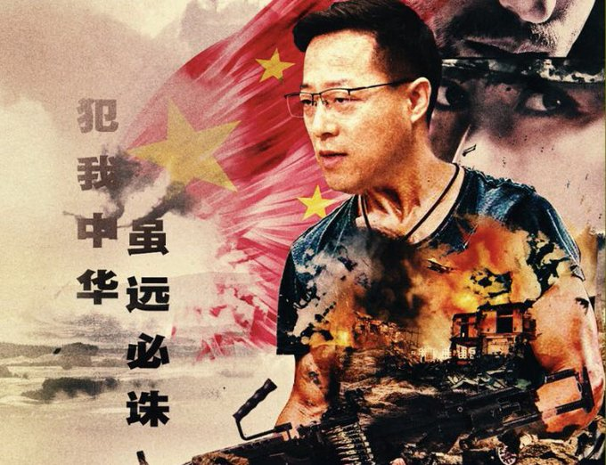 China's wolf warriors refuse to back down Photo
