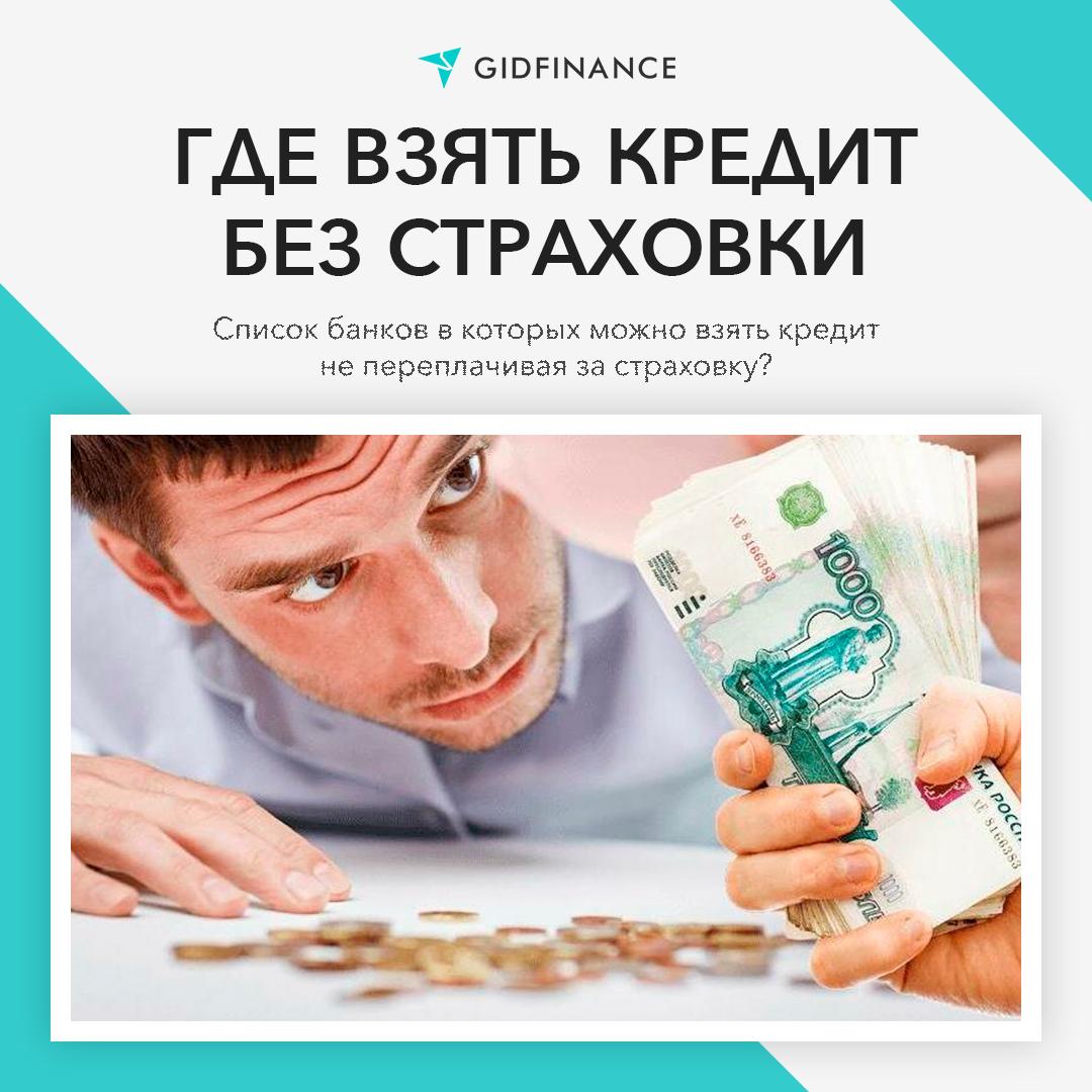 gidfinance photo