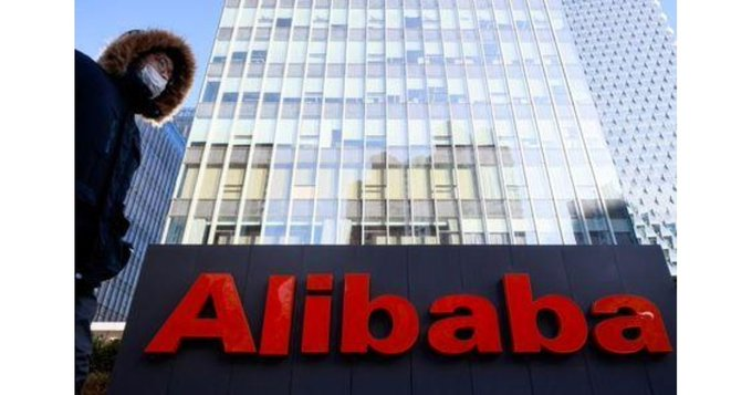 China fines Alibaba record $275 billion for anti-monopoly violations Photo