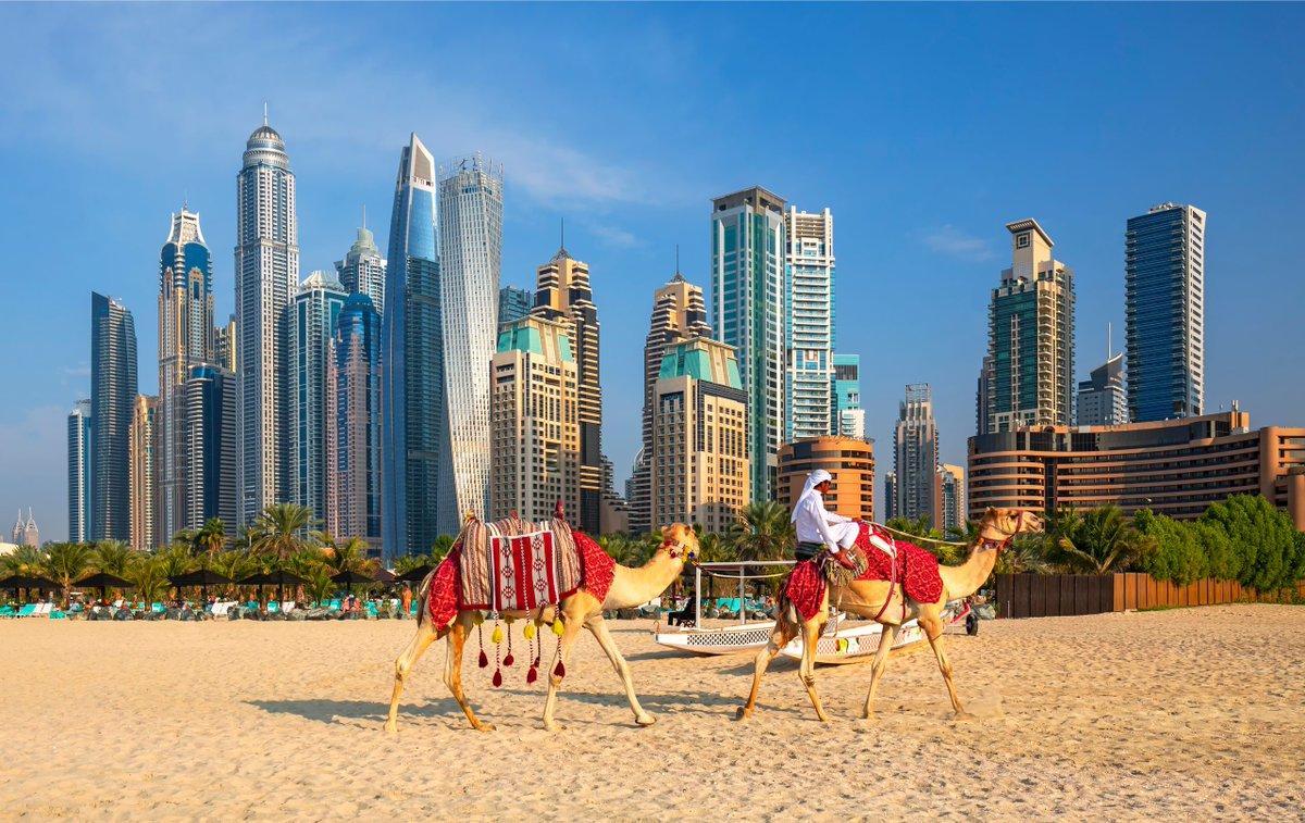 Bilete de avion din Dubai spre Isle Of Man - Zboruri ieftine - mshost.ro