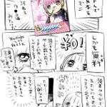 川尻こだまさんの電子書籍がAmazonで発売!しかも無料!