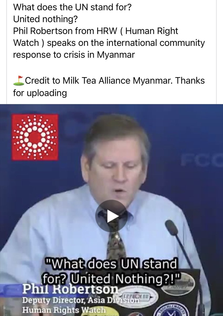 Well said Mr Phil Robertson. That's exactly what Burmese feel right now. Helpless. #UN #HumanRights #WhatsHappeningInMyanmar #FreeAungSanSuuKyiAndDetainees #FreeSeanTurnell @SeanTurnell #Apr11Coup @RapporteurUn @SchranerBurgen1 @DrSasa22222 @CrphMyanmar https://t.co/EEMvOskQgj