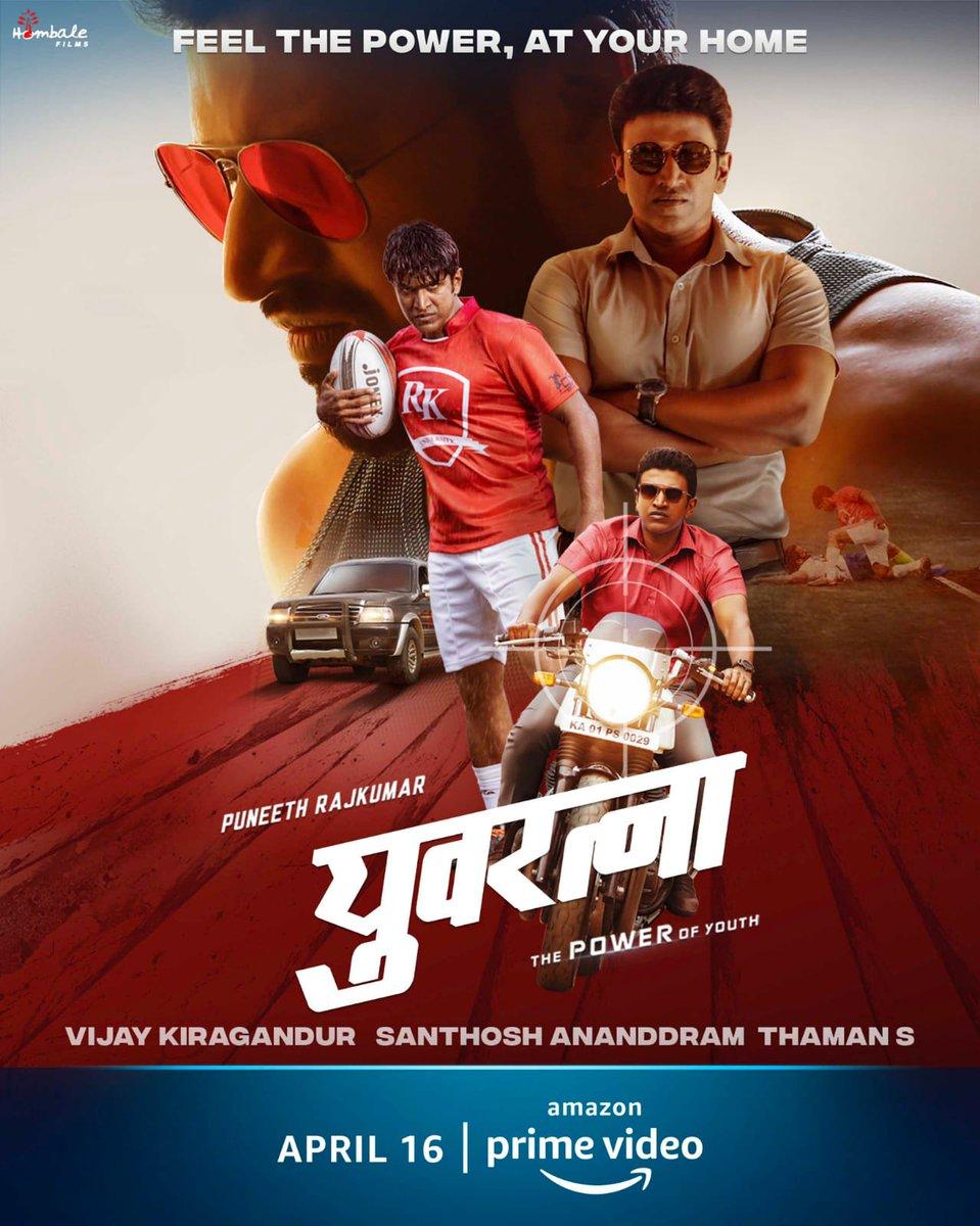 Yuvarathnaa (2021) Hindi 1080p | 720p | 480p AMZN WEB-DL x264 AAC