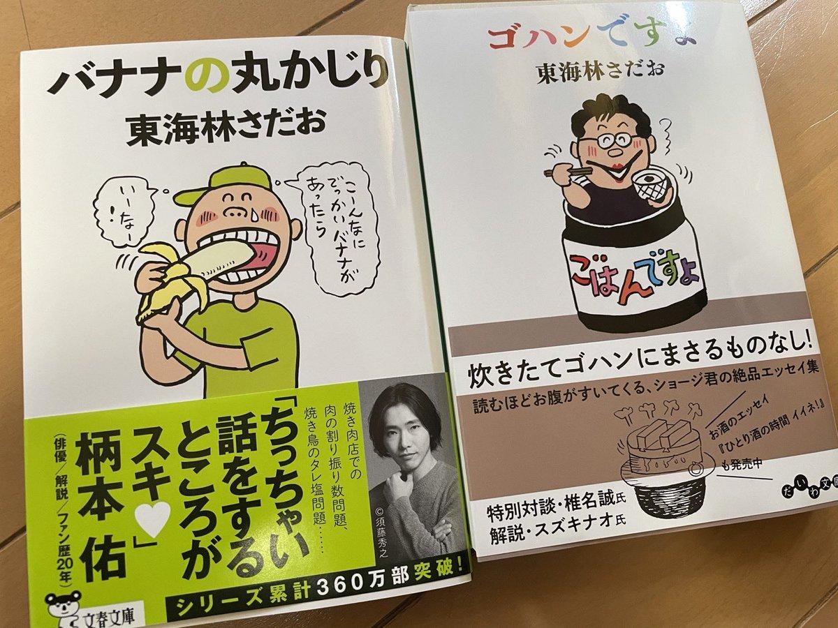 小川恵理子 (@komfukmuginatu) | Twitter