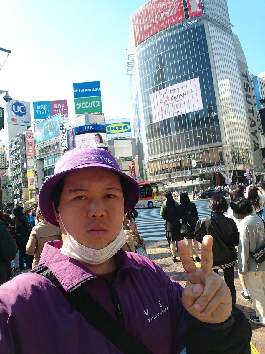 渋谷 将 太