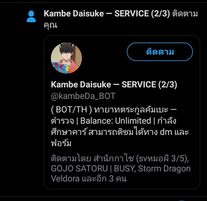 Dazai Фото,Dazai Тwitter тенденция - верхние твиты