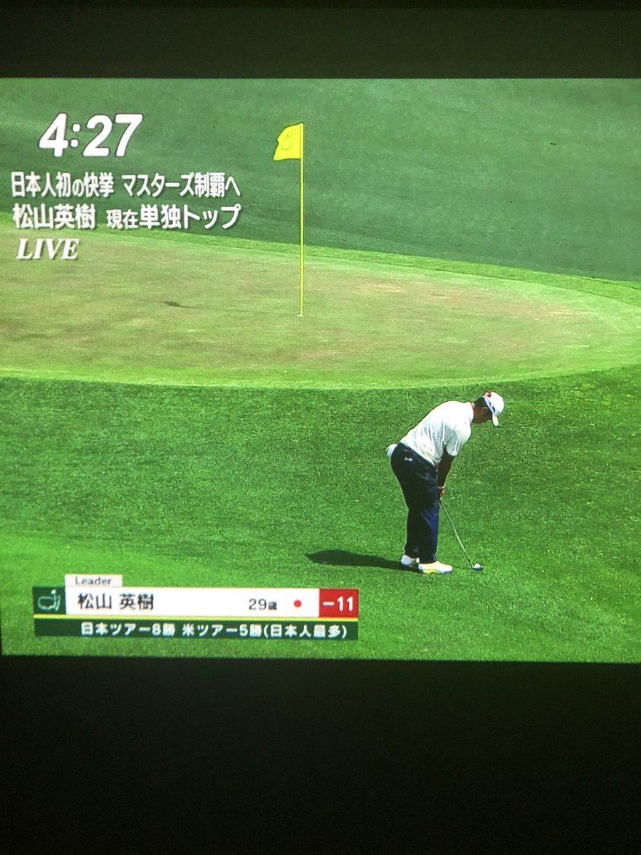 ゴルフ 2021 放送 マスターズ
