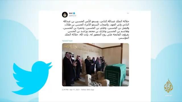 هيو هون.. مدونون يحتفون بظهور ملك الأردن عبدالله الثاني برفقة الأمير حمزة بن الحسين