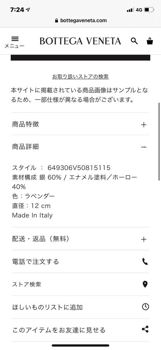 本末転倒wホームボタンがない「iPhoneX」のボタン付きのアクセサリが6万円w