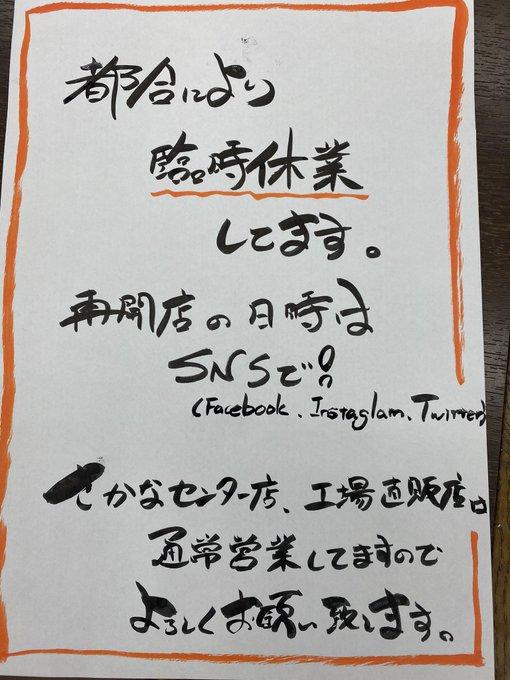 yamakuni8400の画像