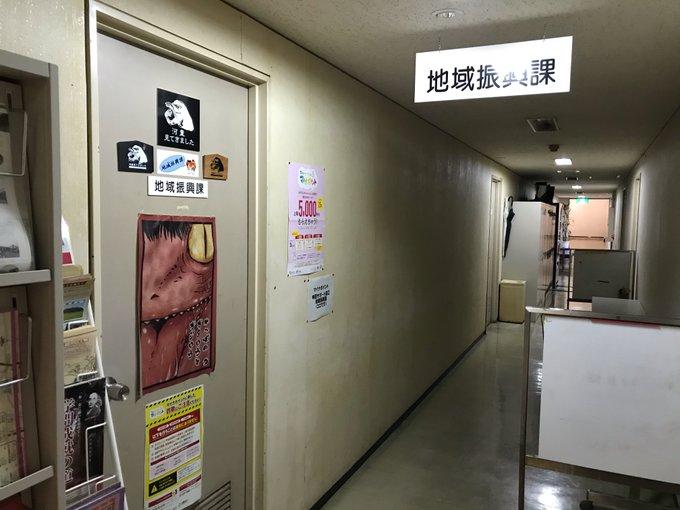 議員 選挙 町議会 福崎