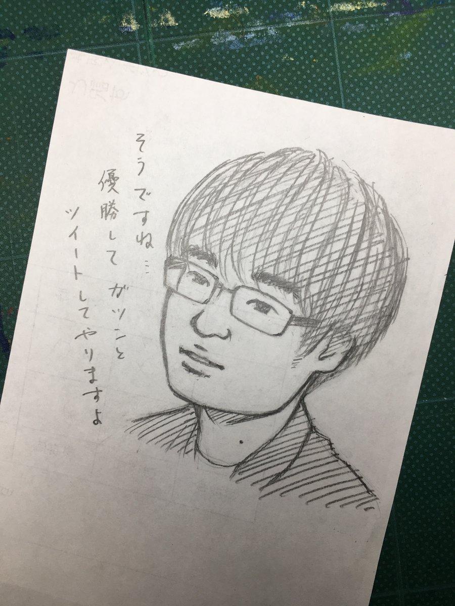 チーム渡辺さんの投稿画像